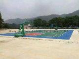 Pavimentazione esterna sintetica di gomma del campo da pallacanestro