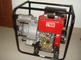 휴대용 가솔린 수도 펌프