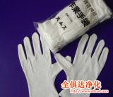 Cleanroom Electronics Assembly Luva de algodão