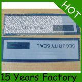 안전 접착 테이프 또는 탬퍼 분명한 경고 테이프