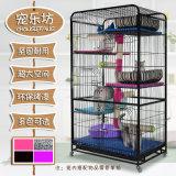 Piccola gabbia animale per coniglio, gli uccelli ed il gatto