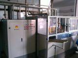 Apparecchio di riscaldamento ad alta frequenza di induzione di Digitahi per il trattamento termico del metallo
