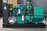 Ycd4j22D-65: Yuchaiシリーズラジエーターの風発電機の価格