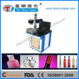 ワインカバーのためのファイバーレーザーのマーキング機械