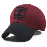 (LPM15184) Promocional Cheap Wholesale Baseball Sport Cap