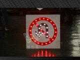 回転指導印のアルミニウム太陽動力を与えられた交通標識のボード
