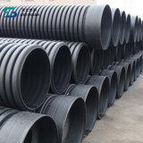 HDPEのスチールバンドの補強されたPEの波形の排水の下水管管