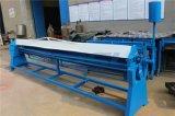 листовой металл складное орудие 1,5 мм x 2400 мм