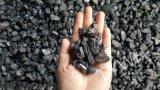 石炭をベースとする粒状の作動したカーボン