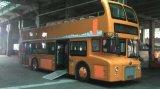 De gehandicapte Elektrische Helling van de Rolstoel van het Aluminium voor de Lage Bus van de Vloer met Lading 350kg (EWR)