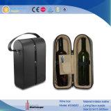 収納箱(3396)を運ぶカスタムPUの革ワイン2のびん