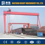 維持の起重機が付いている巨大な造船業のガントリークレーン