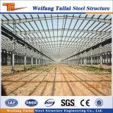 Construction légère préfabriquée d'atelier de structure métallique pour le modèle d'entrepôt d'industrie