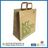 カスタマイズされたクラフト紙袋(GJ-Bag131)