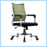 Form Luxux-PU-lederner Büro-Stuhl mit Armlehne