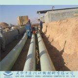 Tubo della vetroresina (FRP GRP) per le centrali elettriche