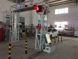 На рентгеновской установке Car рентгеновского контроля система - Система контроля автотранспортных средств Drive-Thru