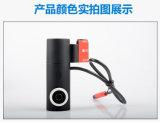 Mini Coche cámara 1080p Full HD de la visión nocturna guión Cam Conexión WiFi coche DVR