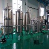 Trinkwasser-Reinigung RO-Filter-Pflanze