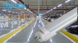 서리로 덥은 PC 덮개 5FT를 가진 LED 관 빛 T8 1500mm 23W