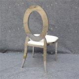 銀製の楕円形の背部はくり抜くステンレス鋼のInfinitiの椅子(YC-ZS48-1)を