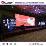 El panel de visualización de alquiler de interior de LED P2.98/P3.91/P4.81/P5.95 para la demostración, etapa, conferencia