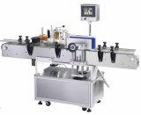 De Machine van de Etikettering OPP, de Hete Machine van de Etikettering van de Lijm van de Smelting