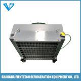冷凍のための蒸化器そしてコンデンサー