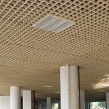ألومنيوم شبكة زائف سقف مفتوحة لأنّ داخليّة زخرفيّة