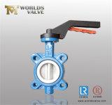 알루미늄 손잡이 Ci 바디 웨이퍼 나비 벨브 (WD7A1X-10/16)