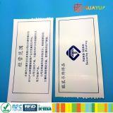 Ultralight MIFARE RFID EV1 billete de papel de Smart Card