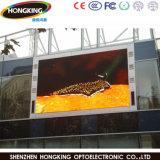 Schermo esterno di alta esplorazione LED di definizione P5 1/8