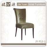 木製の終わりの高品質によって装飾されるホテルの家具の椅子(JY-F13-1)