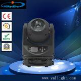 7PCS 12W 높은 Brightless 소형 LED 단계 광선 이동하는 헤드