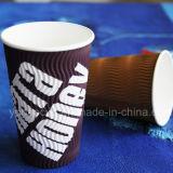 熱いコーヒー紙コップ8ozのためのさざ波の壁の紙コップ