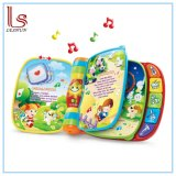 子供のために設計されている音楽的な韻の本