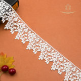 De belles dames nigérian Perles de mariage Tulle lacets