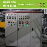 Отходы PE/PP пленки машины для измельчения