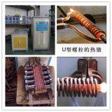 놀이쇠를 위한 유도 가열 장비 육 헤드 위조 기계