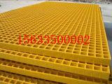 Precio de la parrilla de FRP, Especificación de la cubierta de rejilla de plástico reforzado con fibra
