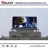Outdoor P8/P10/P16 haute luminosité couleur pleine écran SMD LED fixe le panneau Affichage de la publicité pour mur vidéo