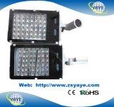 Ce Yaye 18 & гарантированность утверждения RoHS 3 хороших лет уличных светов IP65 высокого качества 56W СИД цены