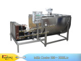 refrigerador do leite 2500LTR (refrigerador do leite da forma de U) com unidade de Refrigeration 5HP
