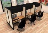 주문을 받아서 만들어진 사무용 가구를 위한 사무용 가구를 위한 유용한 사무실 투자 사무실 칸막이실