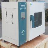 Forno di essiccazione caldo elettrotermico di circolazione di Airt