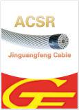 AAAC/ACSR todo el conductor de la aleación de aluminio para reconstruir la línea eléctrica