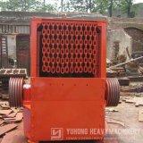 Тип аттестация коробки сбывания Yuhong горячий Ce дробилки