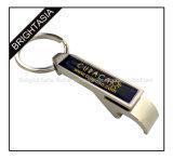 도매 직물 피복 자수 Keychain (BYH-101085)