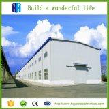 Projeto da disposição da oficina do auto reparo da fabricação da construção de aço de Heya H