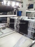 機械を作る自動熱の切断のナイロン袋